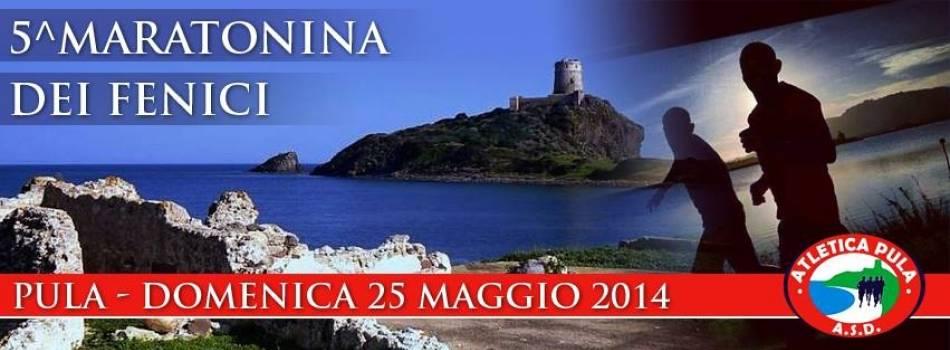 Domenica 25 Maggio a Pula si corre la 5^ Maratonina dei Fenici