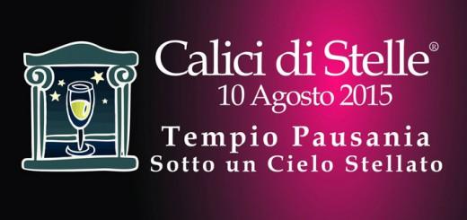 Calici di Stelle a Tempio Pausania - Lunedì 10 Agosto 2015