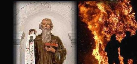 Sant'Antoni e su Fugu a Laconi - Il 16 e 17 Gennaio 2016