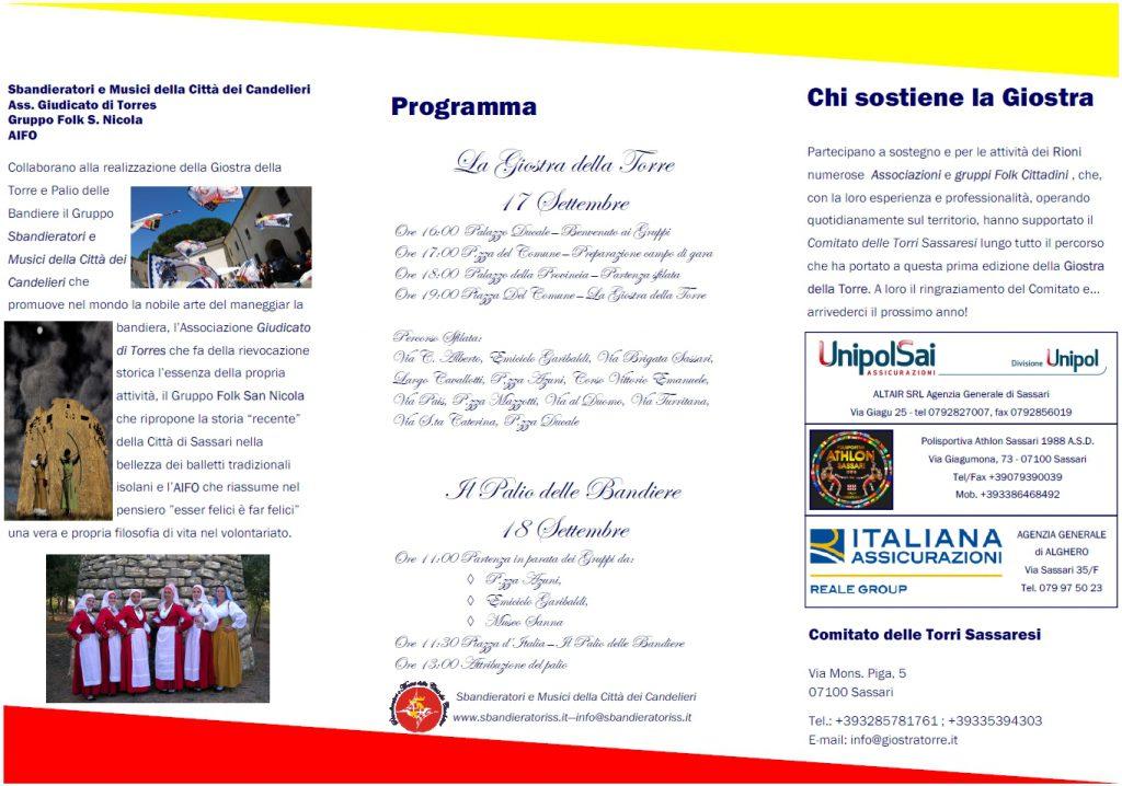 Giostra della Torre e Palio delle bandiere a Sassari - Sabato 17 e domenica 18 settembre 2016