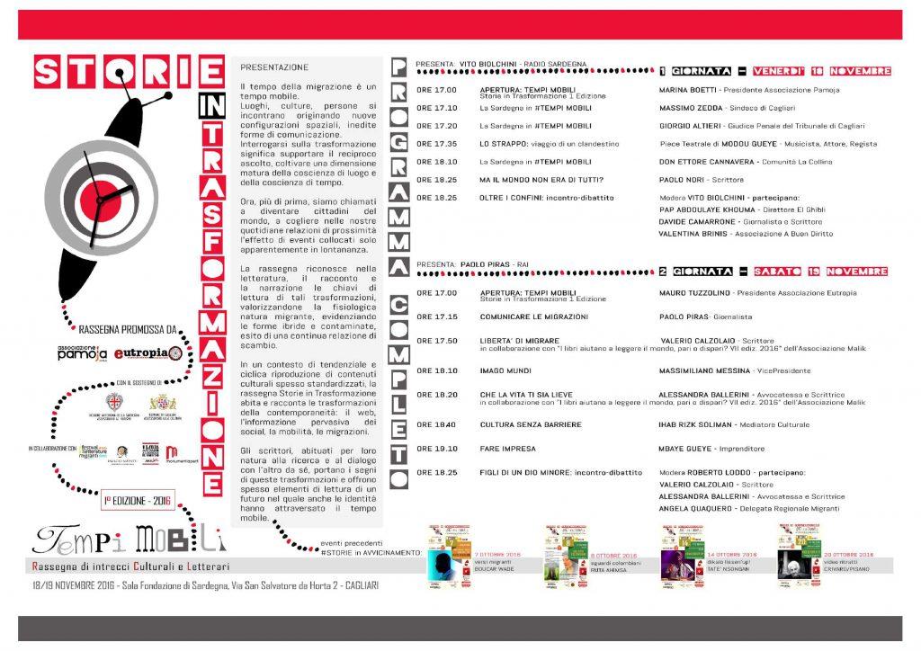 Storie in trasformazione: Rassegna di intrecci culturali e letterari - A Cagliari il 18 e 19 novembre 2016