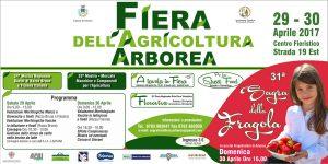 Fiera dell'agricoltura di Arborea - 29 e 30 aprile 2017