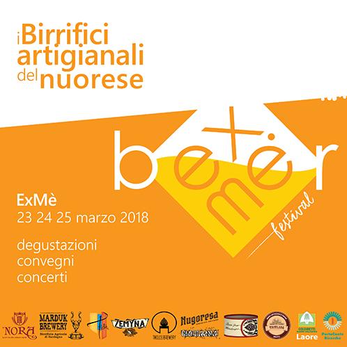 ExMè Beer Festival: iI birrifici artigianali del nuorese - Dal 23 al 25 marzo 2018