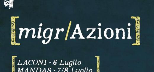 migr/Azioni: XI Festival della Letteratura di viaggio - Dal 6 all'8 luglio 2018