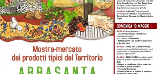 Prodotti in fiera: l'oristanese produce - Ad Abbasanta il 17 e 18 Maggio 2014