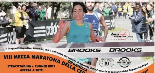"""VIII Mezza Maratona della Ceramica """"Città di Assemini"""" - Domenica 18 Ottobre 2015"""