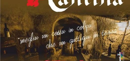 """7^ Edizione di """"Feste in Cantina"""" - A Sedini il 26 Dicembre 2015"""