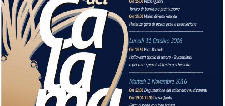 Festa del Calamaro 2016 a Porto Rotondo - Dal 29 ottobre al 1 novembre 2016