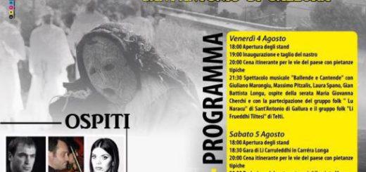 """""""La Bruttéa in Carréra"""" - A Sant'Antonio di Gallura dal 4 al 6 agosto 2017"""