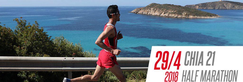 Chia21 Half Marathon